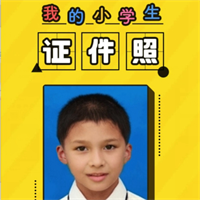 小学生证件照天天p图手机app3.6.0.378 手机一键版