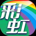 彩虹时时彩分析系统1.3 官方免费版