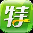 临沂电动汽车充电app(特来电充电桩)3.1.1 官方最新版