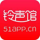 51铃声馆手机版下载3.2.0官网最新版
