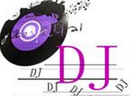 原域DJ音乐播放器破解版3.6 免安装版