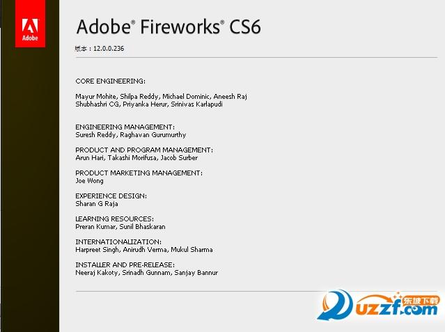 adobe fireworks cs6破解补丁截图2