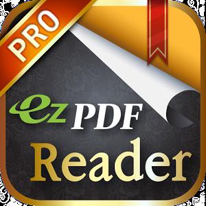 EzPDF阅读器2.6.9.1 汉化直装付费破解版