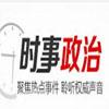 华夏银行黄金交易客户端1.0.9  官方最新版