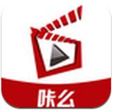 影视租赁手机版(影视器材租赁软件)