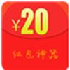 oppo微信红包提醒软件下载3.0 官方版