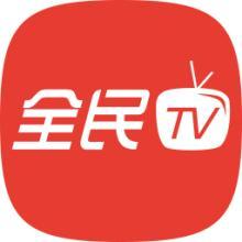 全民TV答谢水友插件2.1.1 绿色免费版