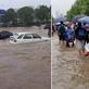 2016武汉暴雨看海图片生成器手机版1.3 官方免费在线制作版