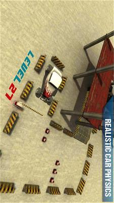 汽车驾驶3d破解版截图