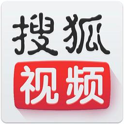 搜狐视频6月欢乐夺宝(100%领取7天白银会员+会员代金券+夺宝券)