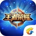 腾讯王者荣耀助手app1.6.0.302官网最新版