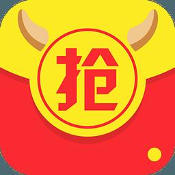 牛牛微信抢红包神器3.1 免费版