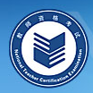 2016教师资格证面试成绩查询app1.0网页版【手机+电脑】