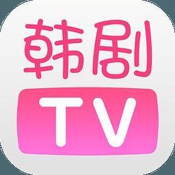 韩剧tv手机版3.8.6 官方安卓版