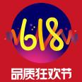 京东618红包雨速抢软件