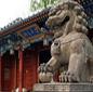 2016年全国各地北京大学录取分数线