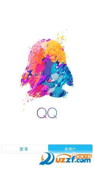 qq密码查看器安卓破解版截图