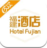福建酒店APP1.1安卓版