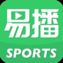 易播体育1.0 最新免费版