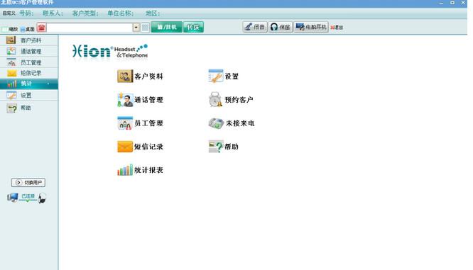 北恩UC3电话管理系统下载