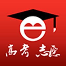 高考e志愿(填报志愿神器)2.4.2 安卓版