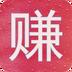 金米赚(大学生兼职)1.0.0 安卓最新版