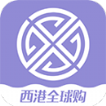 西港全球购1.0.1 安卓官网免费版