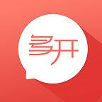 多开秘书app(应用分身)1.0 安卓最新版