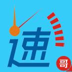 分秒速递配送员版v2.0.6 安卓版