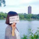 我在北京大学等你来图片生成器