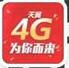 东莞电信15G流量免费领取软件