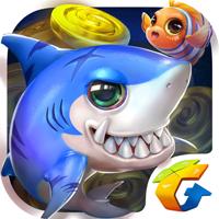 捕鱼来了3D手游腾讯版1.3.0 官方正式版