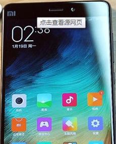 小米5s手机usb驱动官方最新免费版