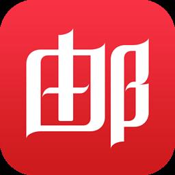 网易邮箱大师电脑版官方正式版4.3.1.1011 官方版