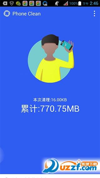 手机清理和内存加速Phone Clean截图
