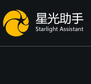 星光助手(星光安卓模拟器)1.2.9.0官方版
