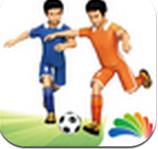 贝壳足球app1.01 客户端