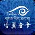 雪翼唐卡安卓版1.0 官方最新版