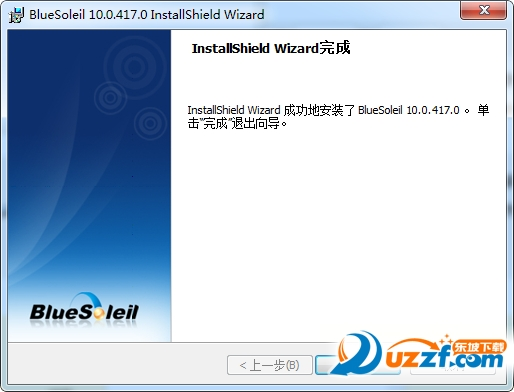 IVT BlueSoleil(千月蓝牙工具)截图0