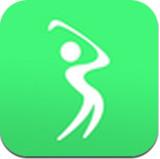 全民高尔夫app3.0安卓版