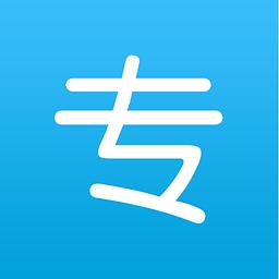 专技创业通2.0.3官方安卓版