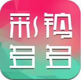 彩铃多多手机版下载1.6.0安卓最新版