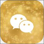 微信至尊联盟一键转发工具电脑版【附机器码】8.14.5最新免费版