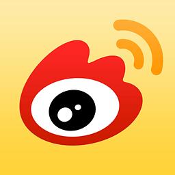 新浪微博7.5.2手机最新版【官方】
