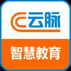 云�}教育成�查���X版4.0.2 最新PC版