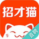 招才猫直聘手机客户端3.25.2 最新版