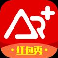 AR红包秀app