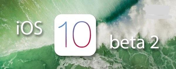 ios10开发者预览版beta2固件下载截图0