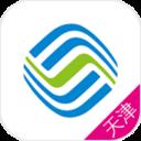 天津移动网上营业厅app下载1.1.10 官方手机版