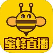 蜜蜂直播苹果版